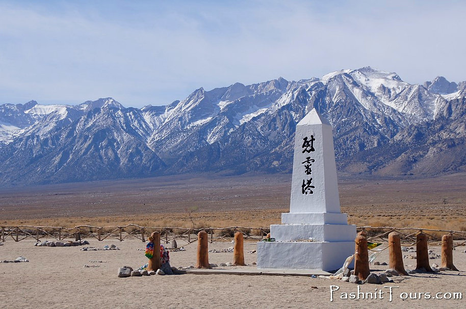 "Obelisk built by Manzanar Internees in 1943. The characters translate as ""Soul Consoling Tower"""