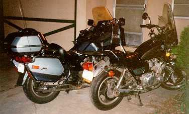 Yamaha Venture Suzuki GS850L