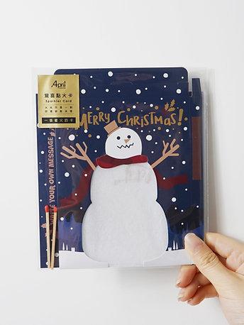 Sparkler Card Christmas - Snowman