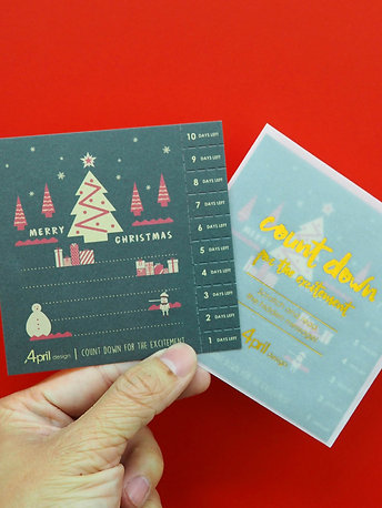 Count Down Card -Xmas