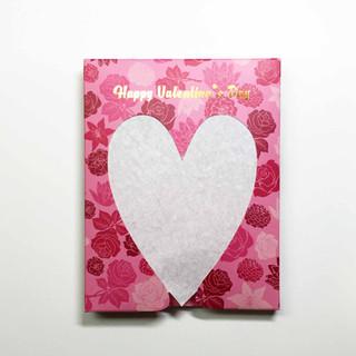 valentine - trial r2.jpg