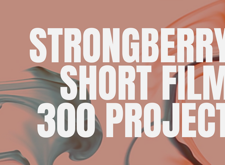 스트롱베리 숏필름 300 프로젝트 2기