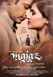man of steel full movie free download in hindi 720p