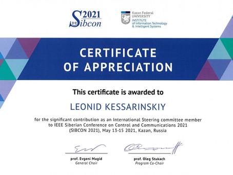 15-я Сибирская конференция SIBCON-2021