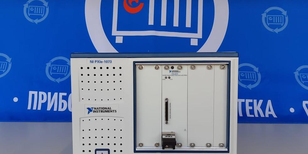 "Курс NI7 ""Работа с генераторами-анализаторами цифровых последовательностей (на базе NI PXIe-6570, NI PXIe-6571)"""