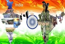 India or Bharat? - Legal Analysis