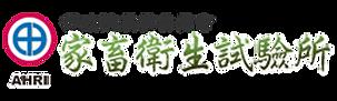 ahri_logo+.png