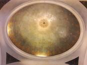 Detalhe do teto do Oratório da Imperatriz Thereza Cristina, uma representação da abóboda celeste