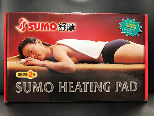 "舒摩濕熱敷墊 SUMO Heating Pad 14""x27"""