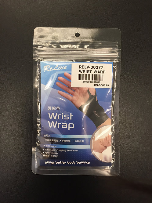 Relive 護腕帶 Relive Wrist Wrap