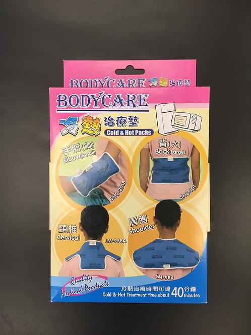 熱冷治療墊 Hot & Cold pack