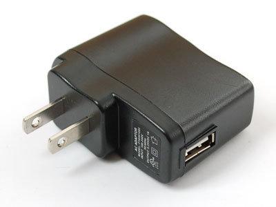 Eliminador de corriente (Sólo conector)