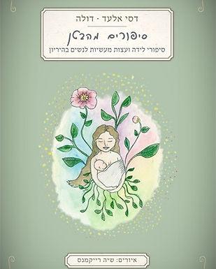 book_cover_edited.jpg