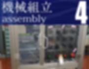 精密加工,超微細加工,業者,立体加工,高速加工,高速加工アルミマシニング,マシニング,マシニングセンタ,精密加工,アルミ加工,SS加工,ステンレス加工,SUS加工,多軸加工,フライス加工,5軸加工,治具加工,CADCAM,複雑形状,関西,奈良,大阪,格安加工,シャープ,トヨタ,三菱,パナソニック,リョービ