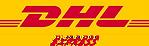 dhl-express-logo.png