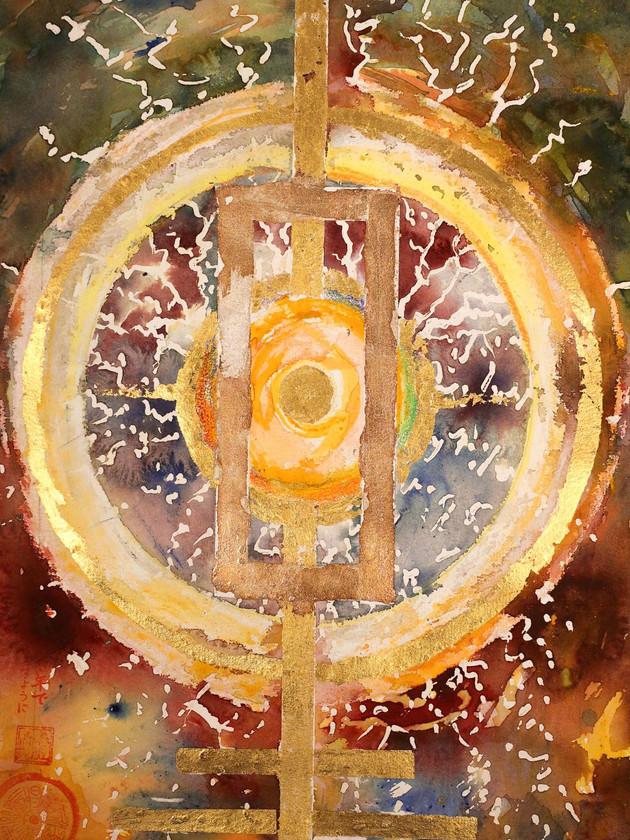 """Ulrich Rampp : """"Le cercle solaire"""""""