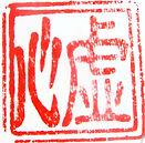 logo japon 1.jpg
