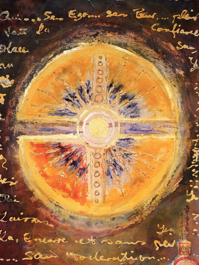 """Ulrich Rampp : """"Le cercle solaire"""" 2"""