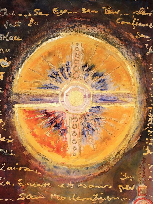 """Ulrich Rampp : """"Le cercle solaire""""Ulrich Rampp : """"Le cercle solaire"""""""
