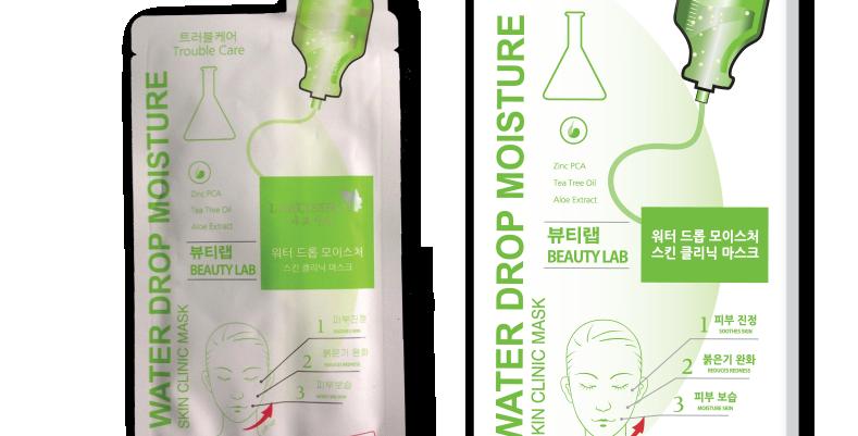 Hộp 10 Mặt nạ dưỡng ẩm Skin Clinic (Dùng cho da mụn và da dầu)
