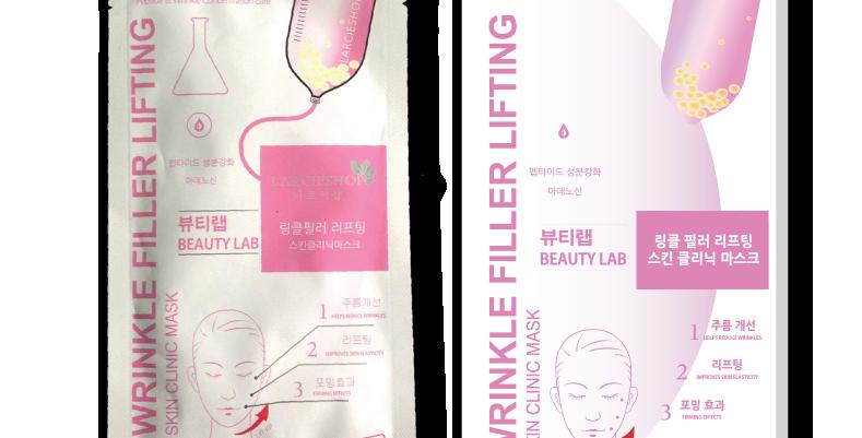 """Mặt Nạ Dưỡng Da Hàn Quốc """"WRINKLE FILLER LIFTING SKIN CLINIC"""""""