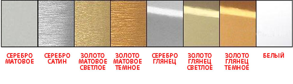 metall1.jpg