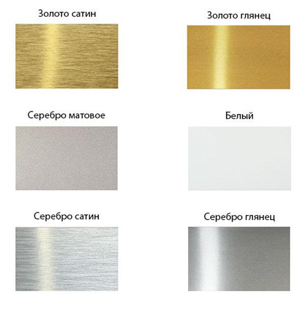 metall.jpg