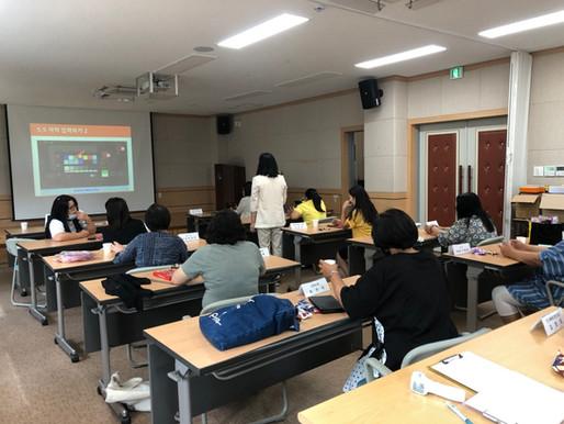 2020 괴산군 건강가정 다문화가족지원센터 원어민강사 양성과정 보수교육