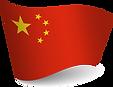 중국.png