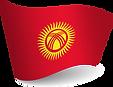 키르키스스탄.png