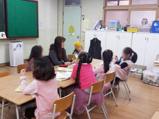 [취업 성공 사례] 중국어 이중언어 강사 양성과정 - 김진희 강사님
