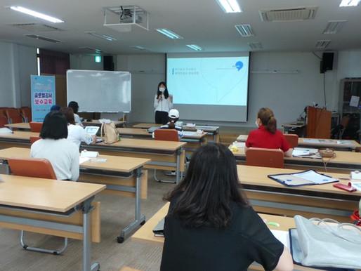 나주시 건강가정 다문화가족지원센터 글로벌강사 보수교육 (원어민강사 양성과정)