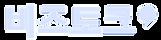 기업체출강 | 일본어출강 | 영어출강 | 원어민출강 | 기업출강 | 외국어출강 | 외국어출강교육 |비즈토크