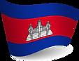 캄보디아.png