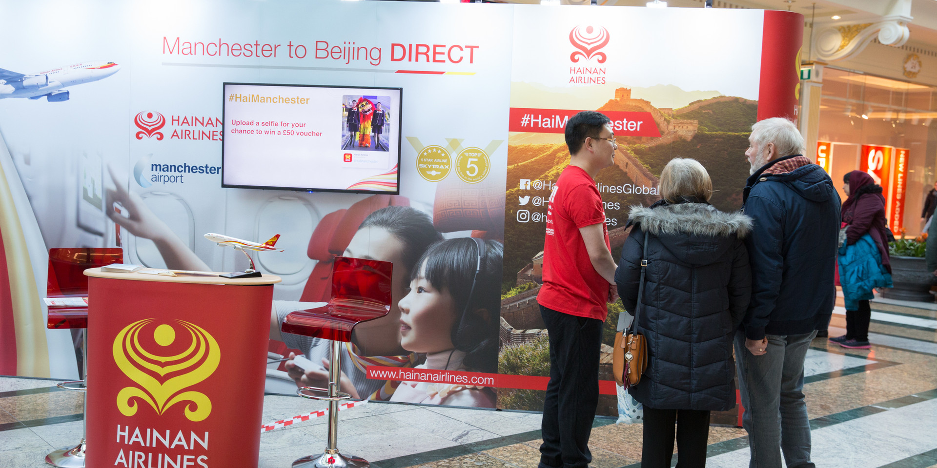Hainan - Exhibition Stand