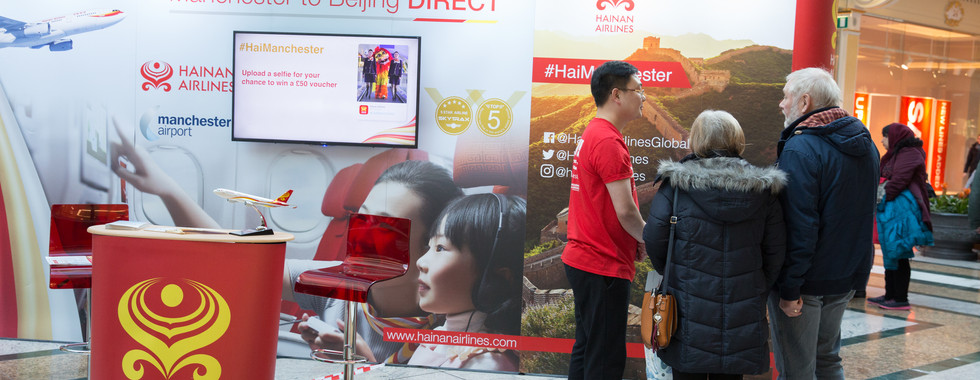 Hainan - Exhibition Stand
