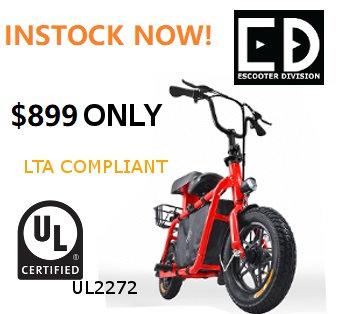 FIIDO - UL2272 Certified