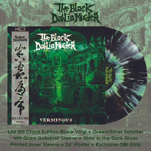 The Black Dahlia Murder - Versminous Black Vinyl+Green/Silver Splatter Ltd 100 C