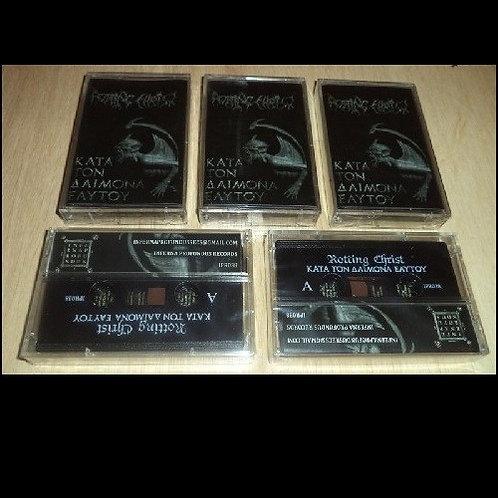 Rotting Christ - Kata Ton Daimona Eaytoy Cassette Ltd 250