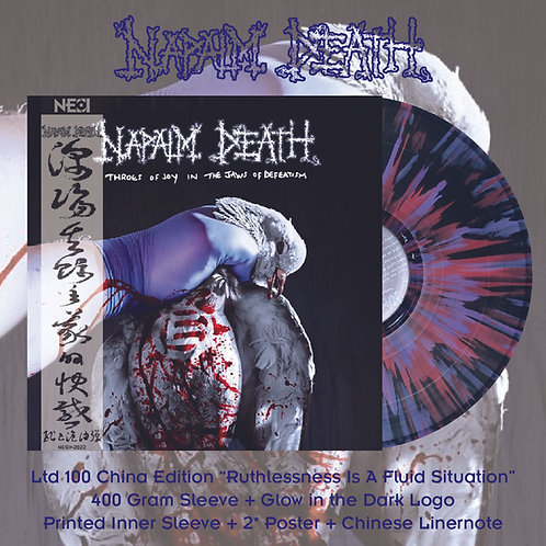 Napalm Death - Throes of Joy in the Jaws of Defeatism Ltd 100 China Version Ruth