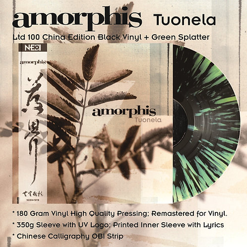 Amorphis - Tuonela Splatter Vinyl Ltd 100 China Version