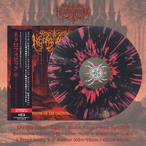 Necrophobic - Mark Of The Necrogram Ltd 180 Japan Version Black +Red Splatter Vi