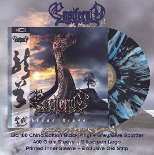Ensiferum - Dragonheads Black Vinyl+Blue/Grey Splatter Ltd 100 China Version