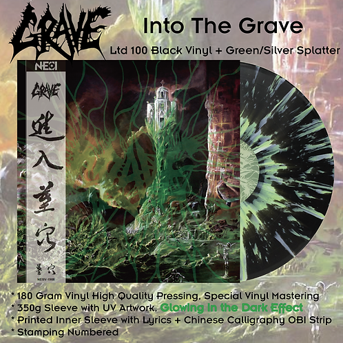 Grave - Into The Grave China Version Ltd 100