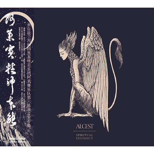Alcest - Spiritual instinct CD with Bonus Track