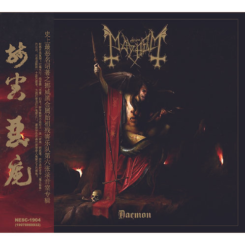 Mayhem - Daemon Ltd CD with Bonus Tracks + Obi Strip