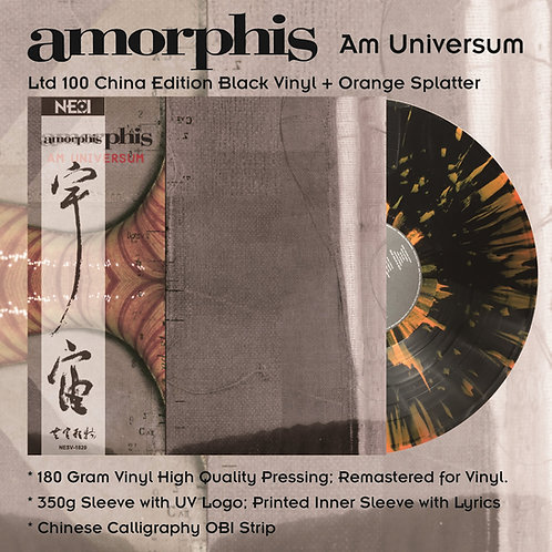 Amorphis - Am Universum Splatter Vinyl Ltd 100 China Version