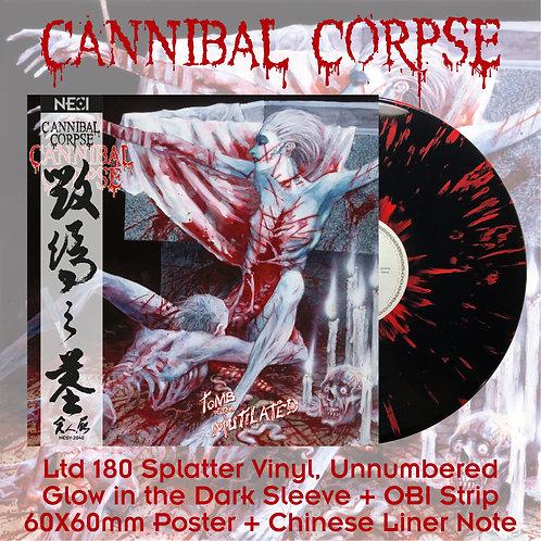 Cannibal Corpse - Tomb Of The Mutilated Black Vinyl + Purple Splatter
