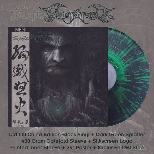Finntroll - Vredesvävd Ltd 100 China Version Black Vinyl + Dark Green Vinyl