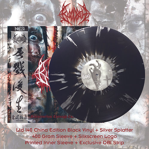 Bloodbath - Resurrection Through Carnage Ltd 140 China Version Black Vinyl + Sil